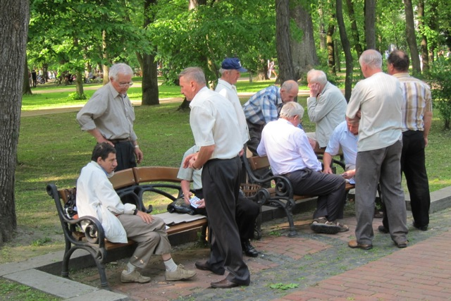 Lviv Old Men Park